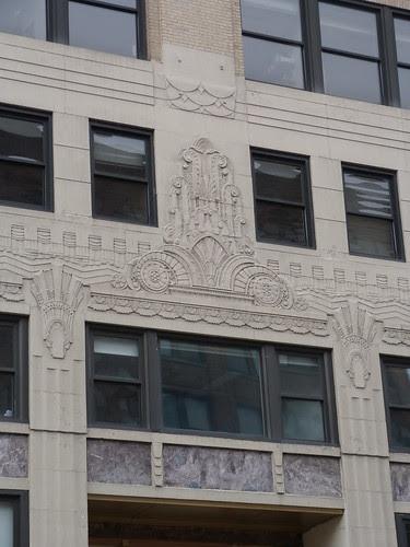 Hudson Building, Boston