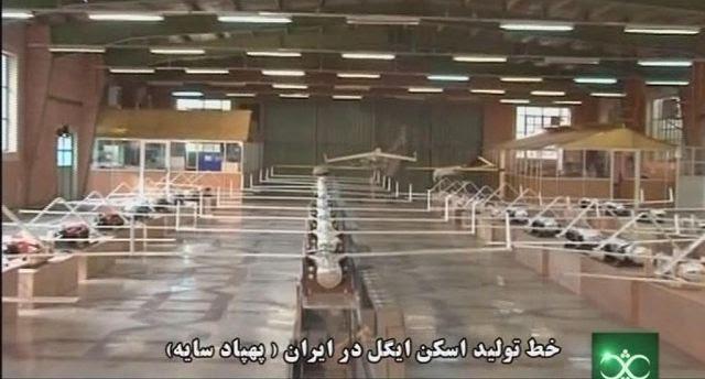El Cuerpo de Guardia Revolucionaria Islámica ha proporcionado el ejército ruso con una copia de la ScanEagle drone EE.UU. que fue perseguido por la Guardia Revolucionaria en 2012 y un video que muestra cómo Irán supervisa los buques y equipos de los países trans-regionales en el Golfo Pérsico.