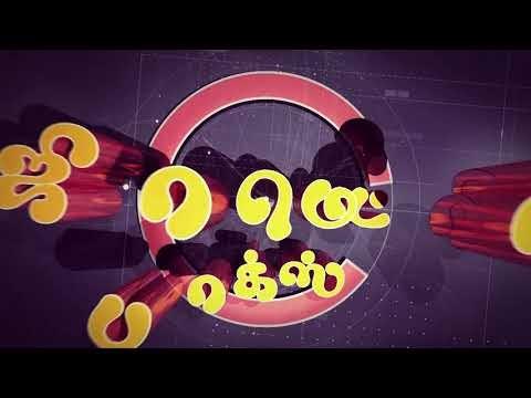 ஜியாமெட்ரி பாக்ஸ் Std 8 Mathsசெங்குத்துக்கோடு செங்குத்துக்கோட்டுமையம் Kalvi TV