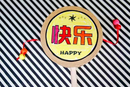 Chinese New Year Drum + Printable - Made with HAPPY