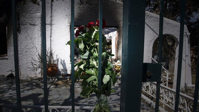 Στους 98 οι νεκροί από τη φονική πυρκαγιά στο Μάτι