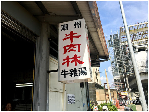 潮州牛肉林02.jpg