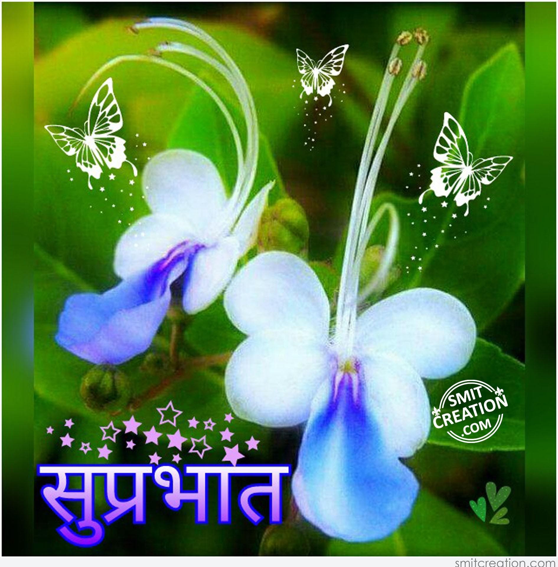 Good Morning Msg In Marathi With Images Slide Hdrhslidehdco