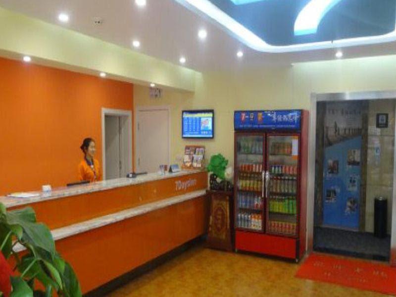 Review 7 Days Inn Linfen Railway Station Branch