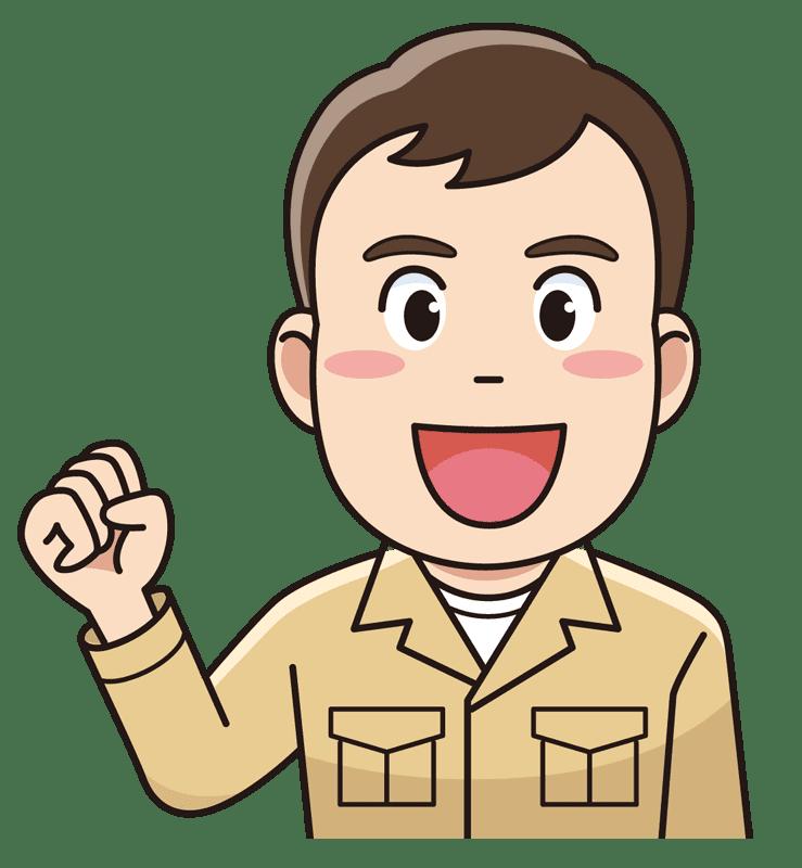 作業着を着た笑顔の男性無料イラスト素材 イラスト素材図鑑