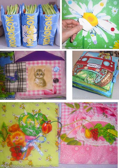 Olga's_Toys_Collage