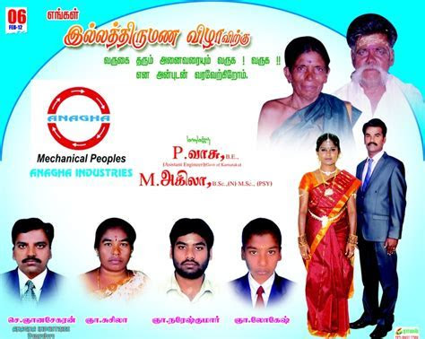 We had posted a banner on my Bro's wedding day> (Tamil