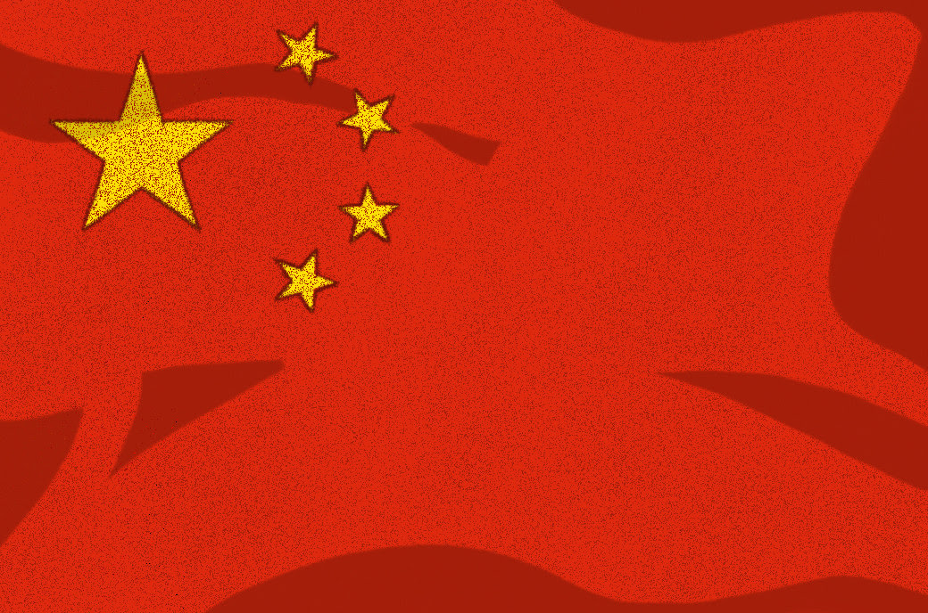People's Bank Of China Intensifies Bitcoin Ban With Financial Institution Meeting