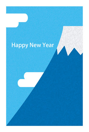富士山イラスト年賀状無料ダウンロード