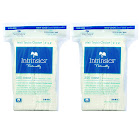 """Intrinsics Naturally 100% naturelle Nail Tech's Choice 2"""" x 2"""" Cotton-Fill Gauze (200 Count) (Pack of 2)"""