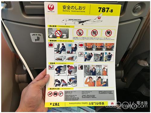 JL201609飛機餐27.jpg