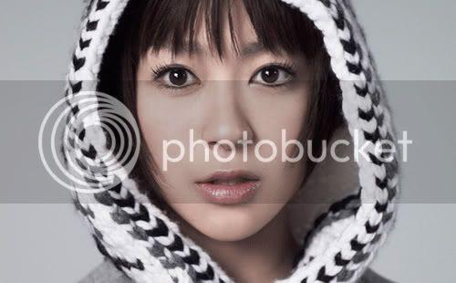 New Utada 2008 promo image