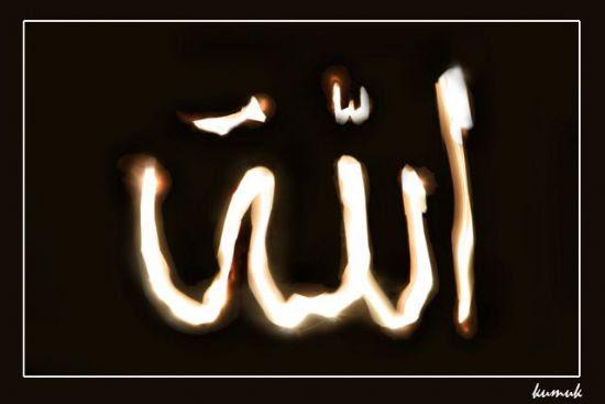 (orijinal) Allah Yazısı Boyama
