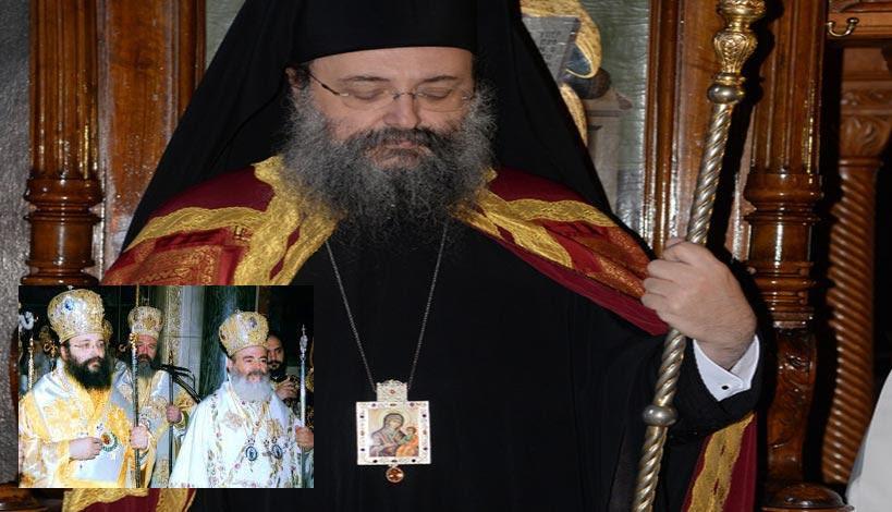 14 έτη από την εις Επίσκοπον Χειροτονίαν του Σεβασμιωτάτου Μητροπολίτου Πατρών κ.κ. Χρυσοστόμου-Ανακοίνωσις
