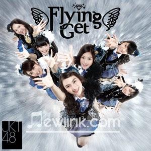 Lirik  JKT48 - Hanikami Lollipop (Malu-Malu Lollypop)