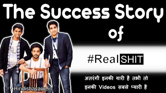 RealShit Success Story in Hindi | India's Best Viners