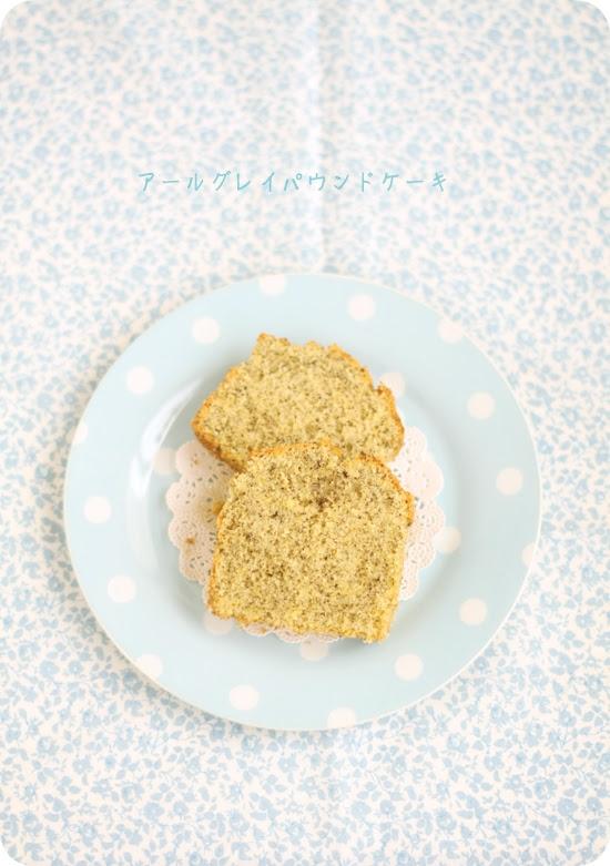 Earl Grey Pound Cake アールグレイパウンドケーキ
