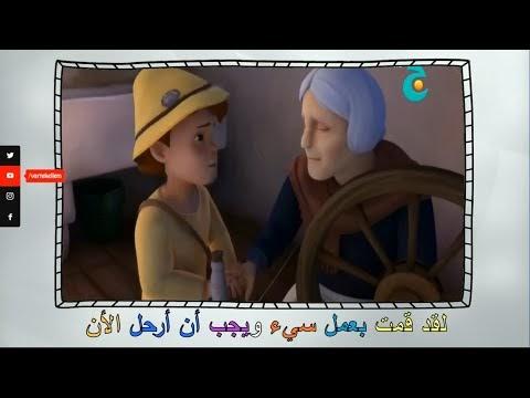 Lekad kumtu biamelin seyyi ve yecibü en erhalel een - لقد قمت بعمل سيء ويجب أن أرحل الأن