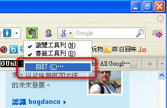 googlebar-03