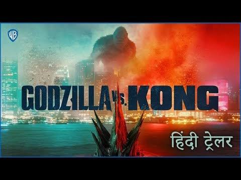 Godzilla vs Kong Hindi Movie Trailer