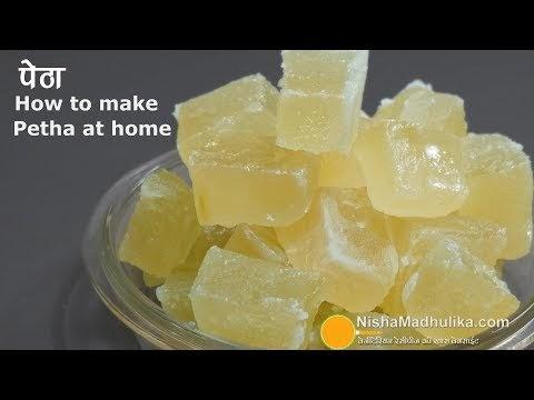 Petha Sweet Recipe