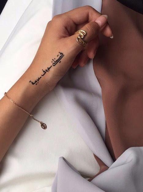 Frases Tatuadas En La Espalda