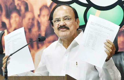 Centre, states should reach understanding on Land Bill: Venkaiah Naidu | ET RealEstate