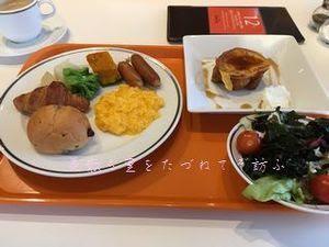 朝食ブッフェ01.jpg