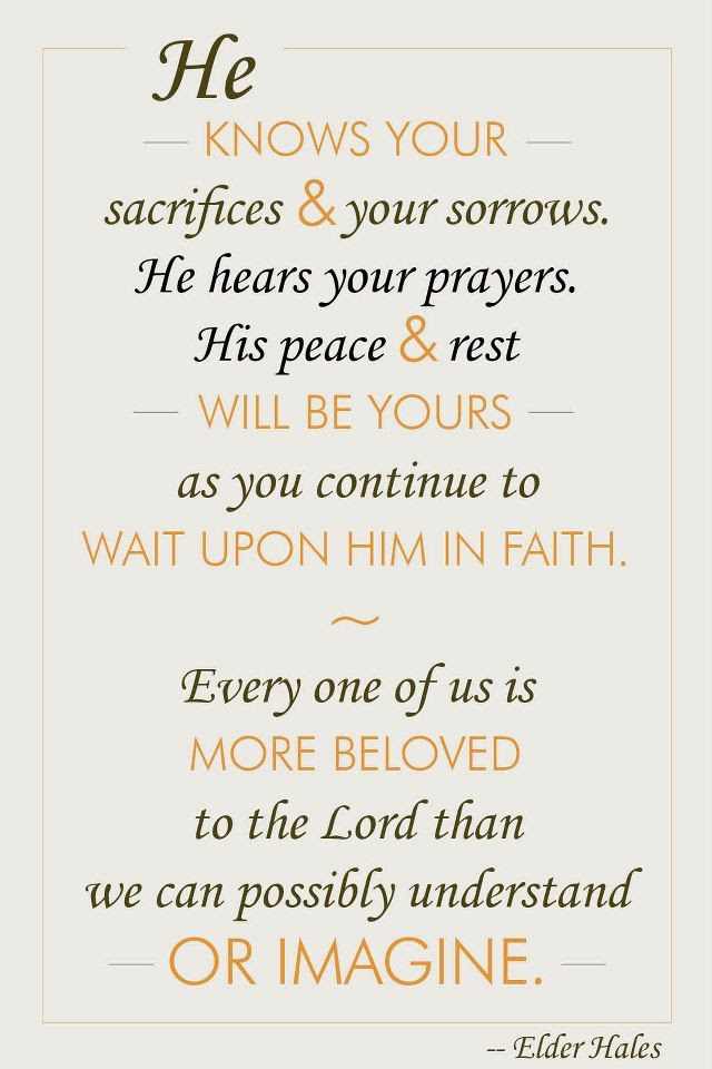 Wait Upon Him | Creative LDS Quotes  This is a great website. The Pinterest of uplifting thoughts and messages. I really need this right now.