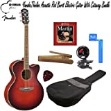 Yamaha CPX500IIDRB Med-Jumbo Acoustic Electric Cutaway Guitar Dark Red Burst Bundle