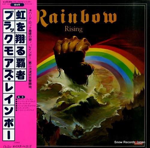RAINBOW, BLACKMORE'S rising
