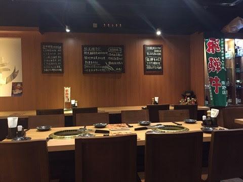 和匠日式燒肉店的相片 - 佐敦