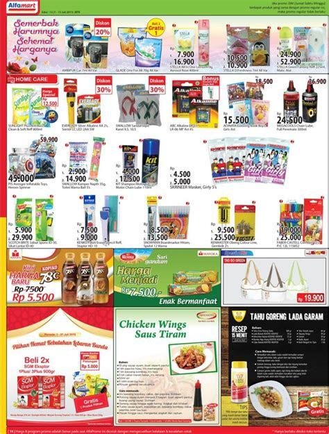 katalog promosi alfamart terbaru periode   juli