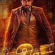 24 Songs Lyrics | Suriya «