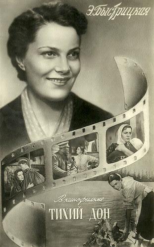 Elina Bystritskaya in Tikhiy Don (1957)