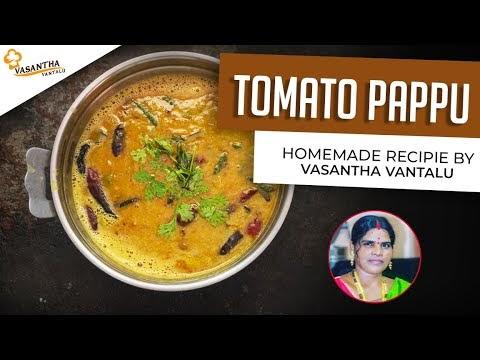 Telangana Style Tomato Pappu  | Telugu Recipe Vasantha Vantalu