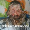 Рав Меир Брук. Персональный сайт о загадках и ресурсах еврейской традиции в современном мире для современного читателя