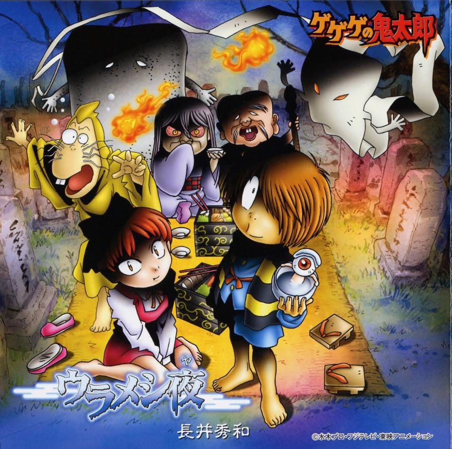Matt Matt Blogs Nostalgia Anime Kartun Dan Film Tahun 90an