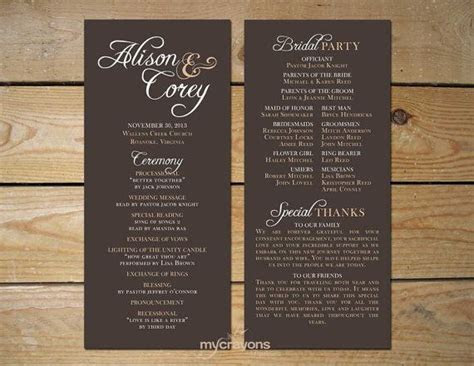Modern Rustic Script Printable Wedding Program // Order of