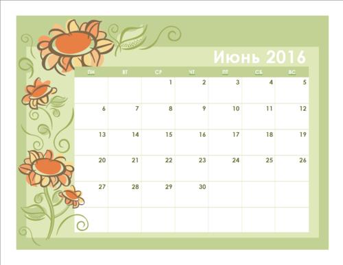 июнь 2016 цветной календарь