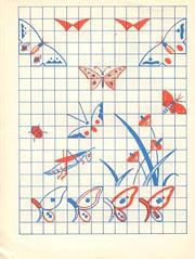 n1 cahier dessin carreau p13