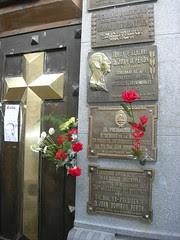 Juan Peron's Tomb