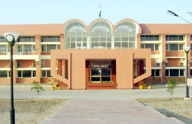 University Exams 2021 Postpone : कोरोना के कारण हरियाणा के दीनबंधु छोटू राम विज्ञान एवं प्रौद्योगिकी विश्वविद्यालय की परीक्षाएं टली