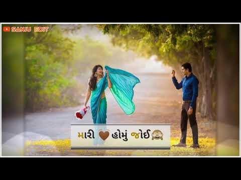 Best New Trending Gujarati Whatsapp status 2020|| Jignesh Kaviraj New Gujarati Whatsapp status