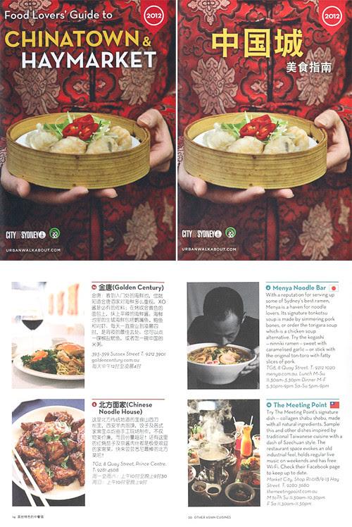 Yum May Chinese Food Bayport Ny