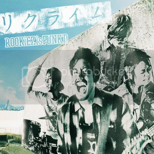ROOKiEZ is PUNK'D - リクライム