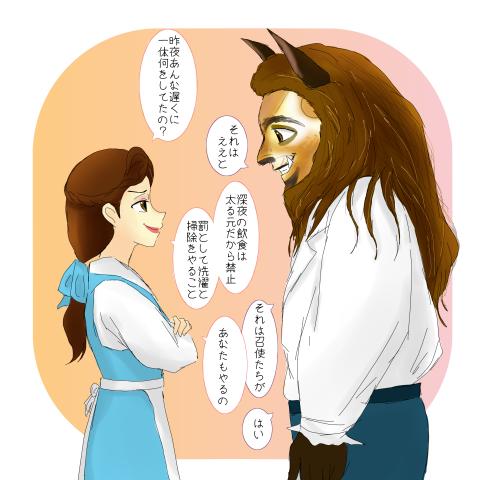 四季イラスト13 今日もみなみ風
