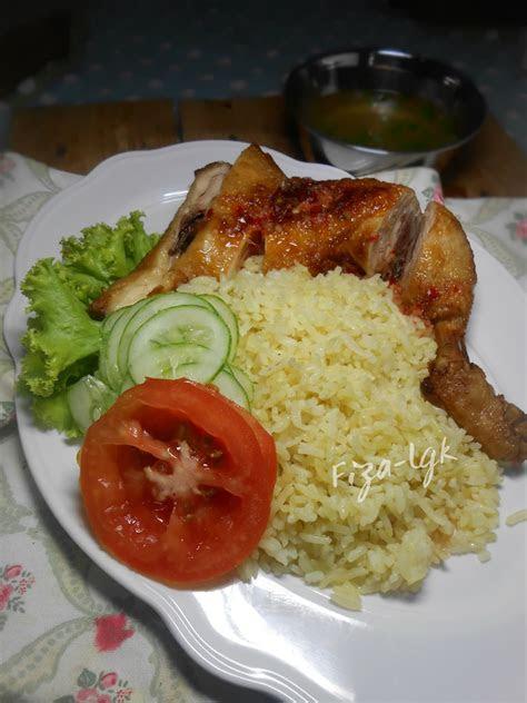 nasi ayam simple  sedap fizas cooking