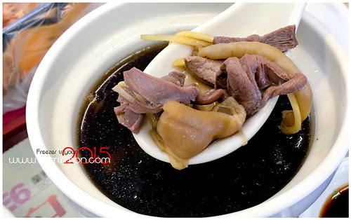 美村鴨肉飯17.jpg