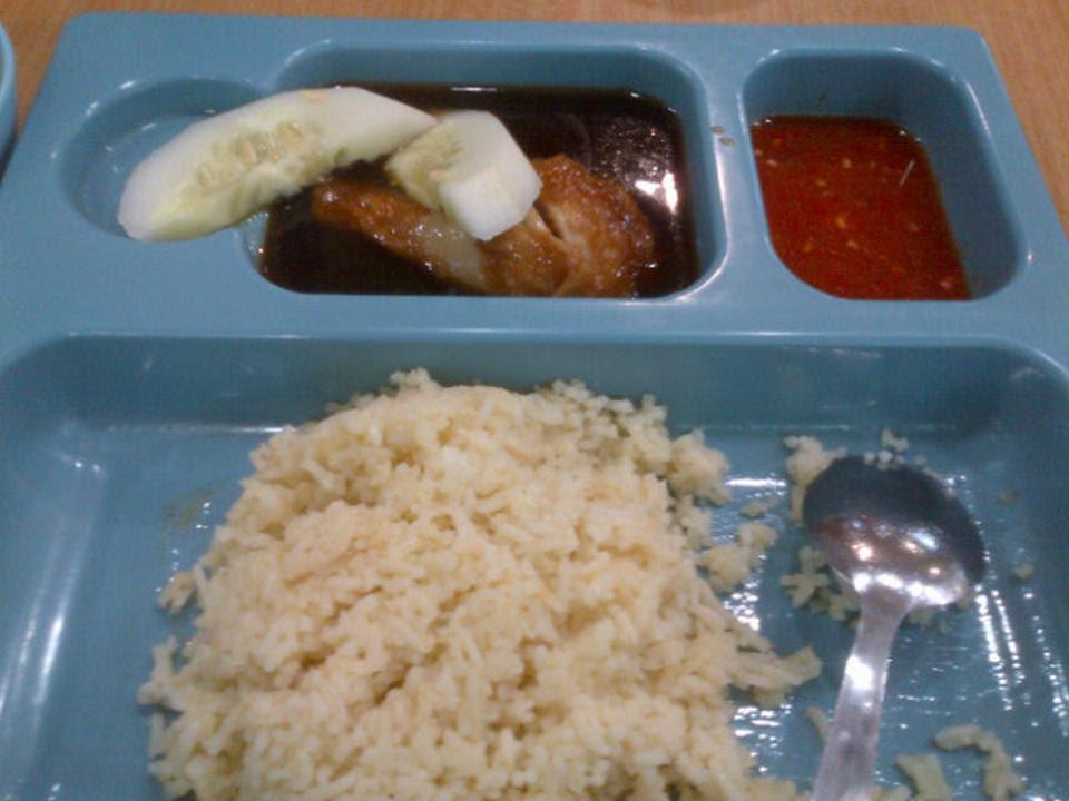 nasi ayam misai